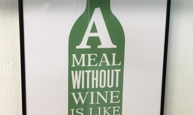 A Meal Without Wine Green